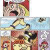 fizzlebit-chapter2-page25