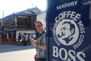 Boss Coffee vending machines = Hornsby Approved.