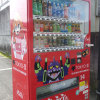 This was the most decorated vending machine we saw.