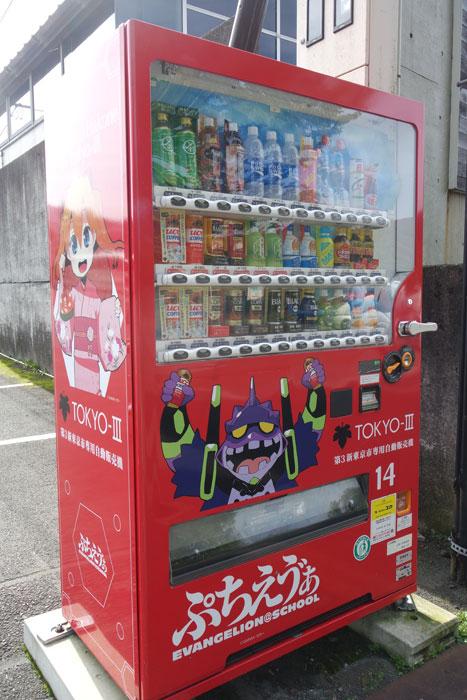 Big Japan Adventure Side Note - Vending Machines! - Fizzlebit