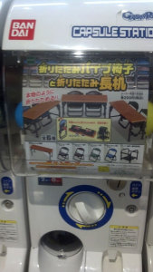 Yes, this one will give you a toy folding chair or table. But they actually fold?!?